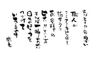 [001250].jpg